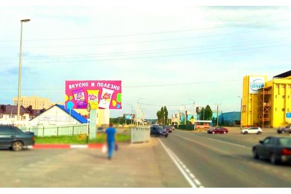 Рекламный щит Новотерновская улица сторона Б