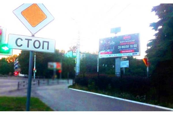 Рекламный щит Победы проспект 3 сторона А