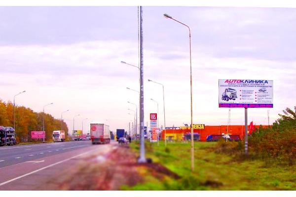Рекламный щит трасса Москва Самара Арбеково (1-й от Меги) сторона А