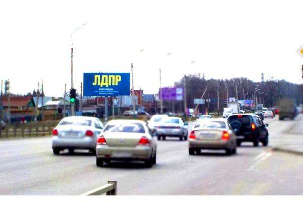 Рекламный щит 40 лет Октября улица 9 сторона Б