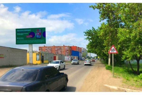 Рекламный щит Спутник ТЦ Метро METRO, сторона Б