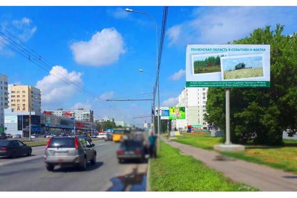 Рекламный щит проспект Строителей 1 Изумрудный город, сторона А