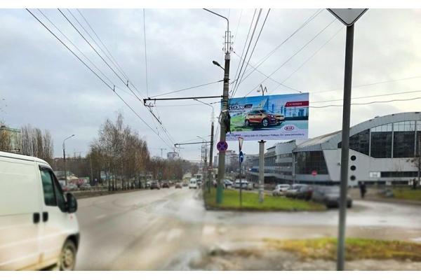 Рекламный щит проспект Строителей 120, сторона А