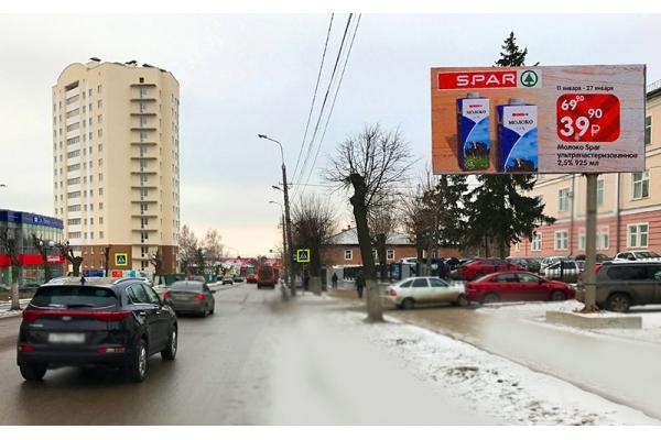 Рекламный щит улица Куйбышева 23, сторона А