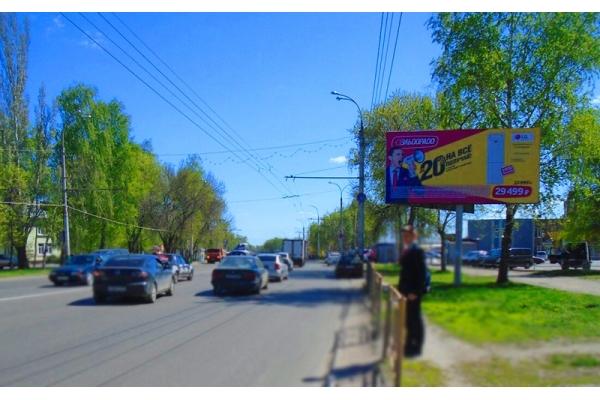 Рекламный щит улица Луначарского Автовокзал, сторона А