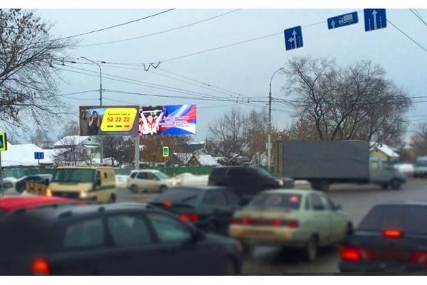 Рекламный щит улица Луначарского Каракозова, сторона А