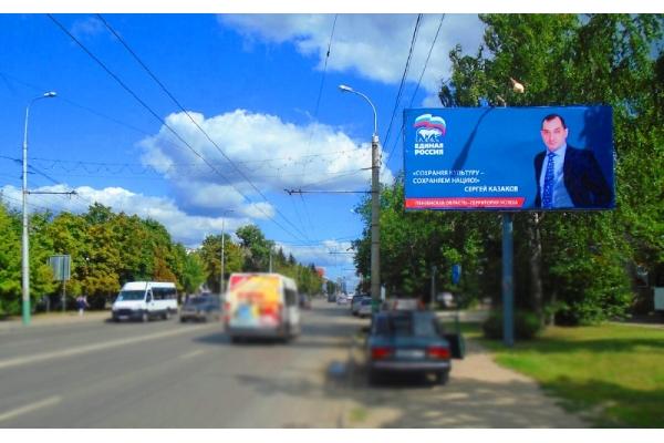 Рекламный щит улица Суворова 129 Твиспо, сторона А