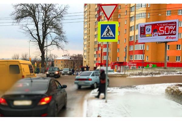 Рекламный щит улица Тамбовская Красная