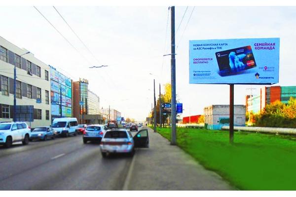 Рекламный щит улица Терновского Баумана, сторона А
