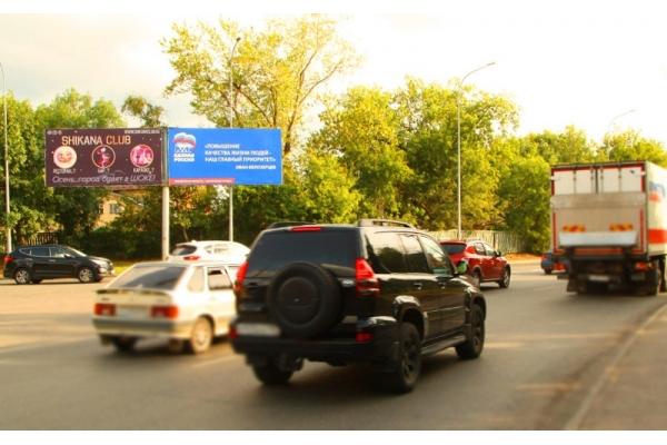 Рекламный щит улица Урицкого 128, сторона А