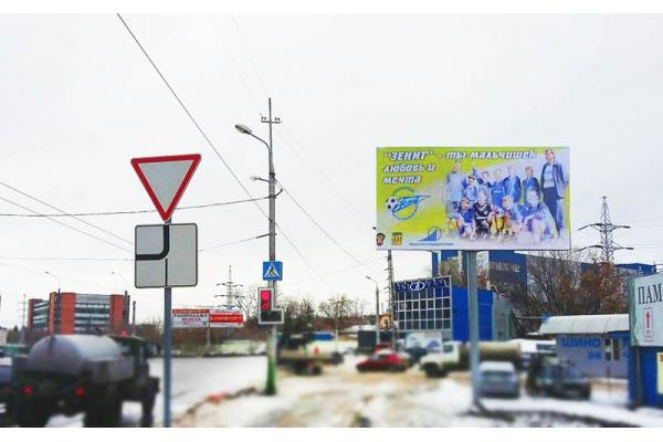 Рекламный щит улица Баумана Свердлова, сторона А