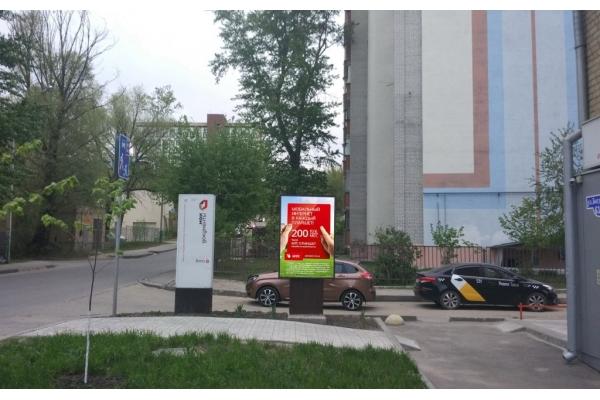 Богданова улица 63 МФЦ сити формат, сторона А