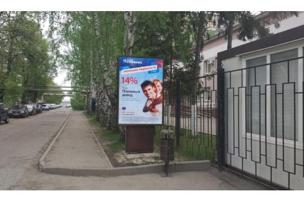 Шмидта улица 4 МФЦ сити формат, сторона А