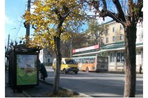 Сити формат Кирова улица остановка Детская библиотека, сторона Б