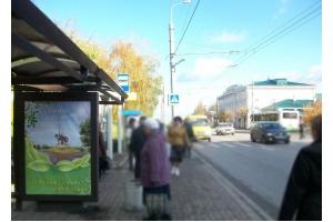 Сити формат Кирова улица, сторона Б