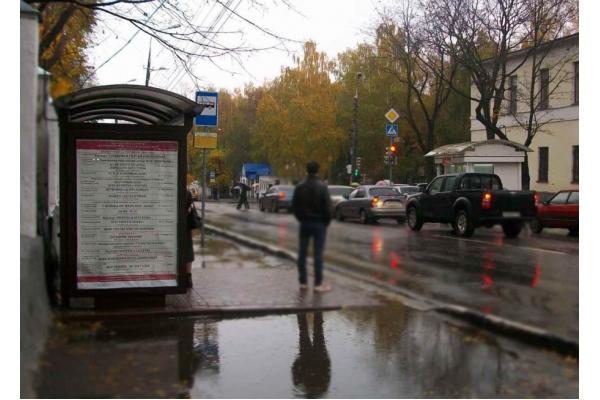 Сити формат Лермонтова улица остановка ПГУ, сторона Б