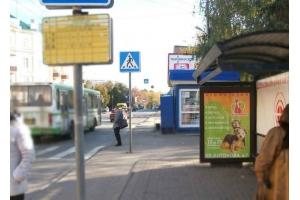 Сити формат Октябрьская улица остановка Пенза 1, сторона А