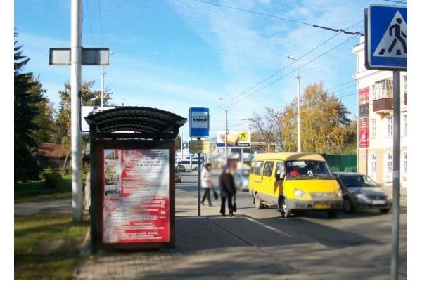 Сити формат Октябрьская улица остановка Пенза 1, сторона Б
