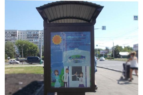 Сити формат Пушкина улица Кулакова улица, сторона Б