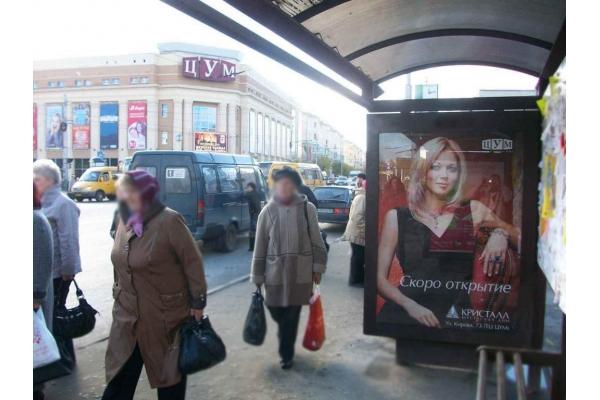 Сити формат Чехова улица остановка Центральный рынок, сторона А