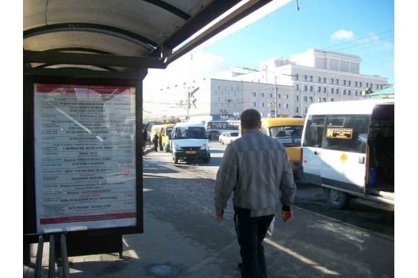 Сити формат Чехова улица остановка Центральный рынок, сторона Б
